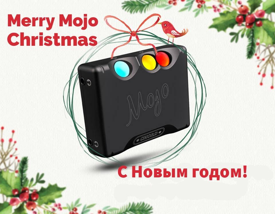 5 новогодних причин купить Chord Mojo