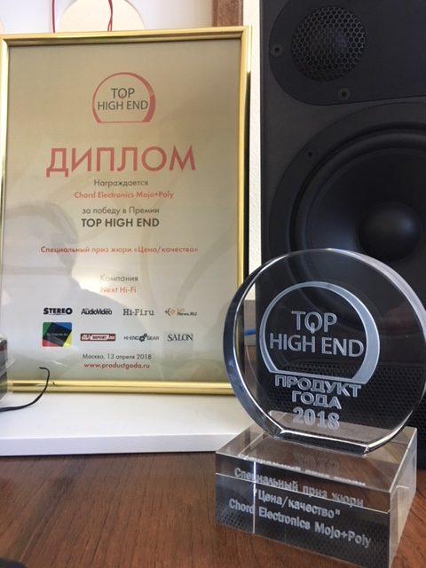 Chord Mojo и Poly получили премию Top High End в Москве